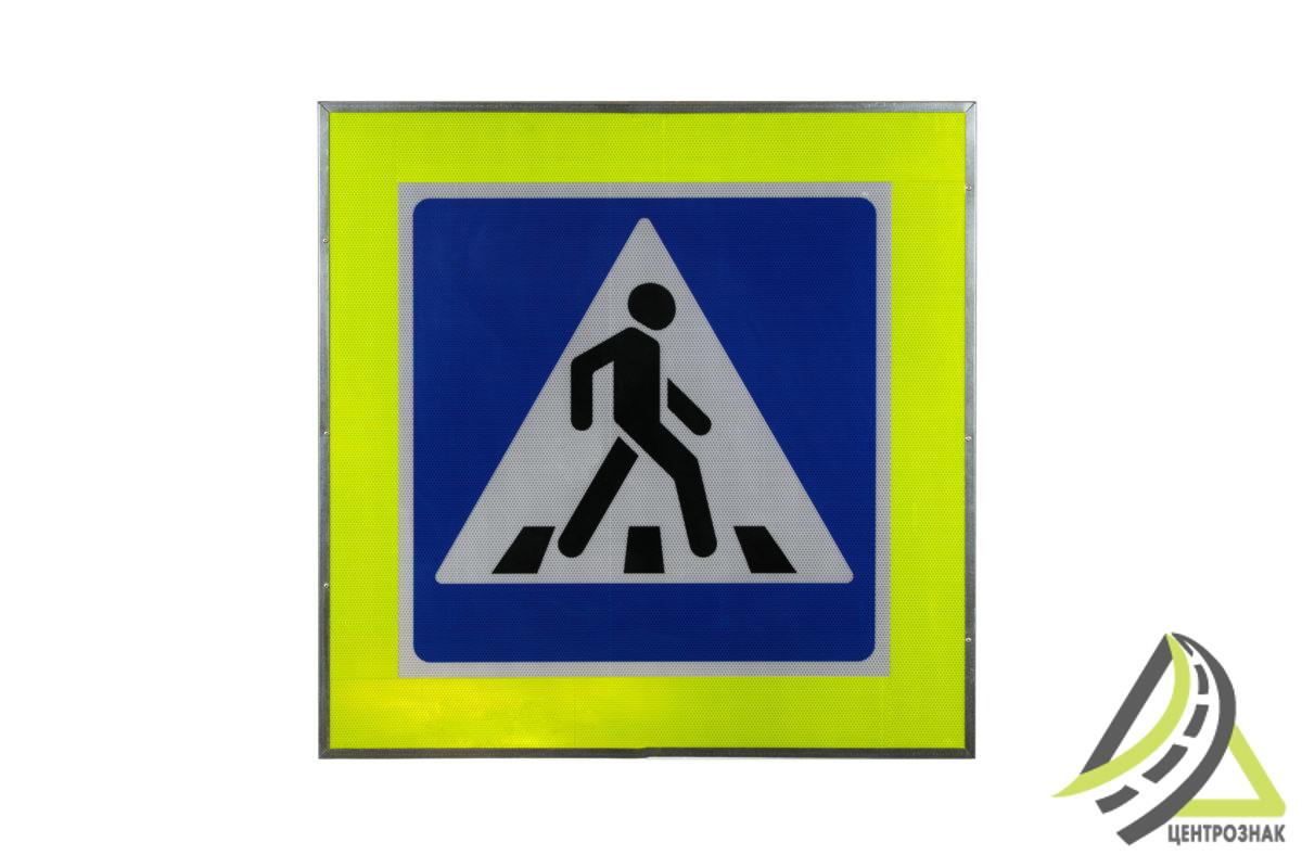 """Дорожный знак с внутренней подсветкой 5.19.1-5.19.2 """"Пешеходный переход"""""""