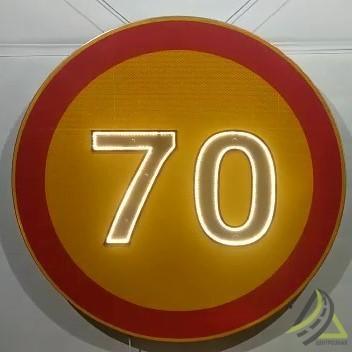 Знак светодиодный 3.24