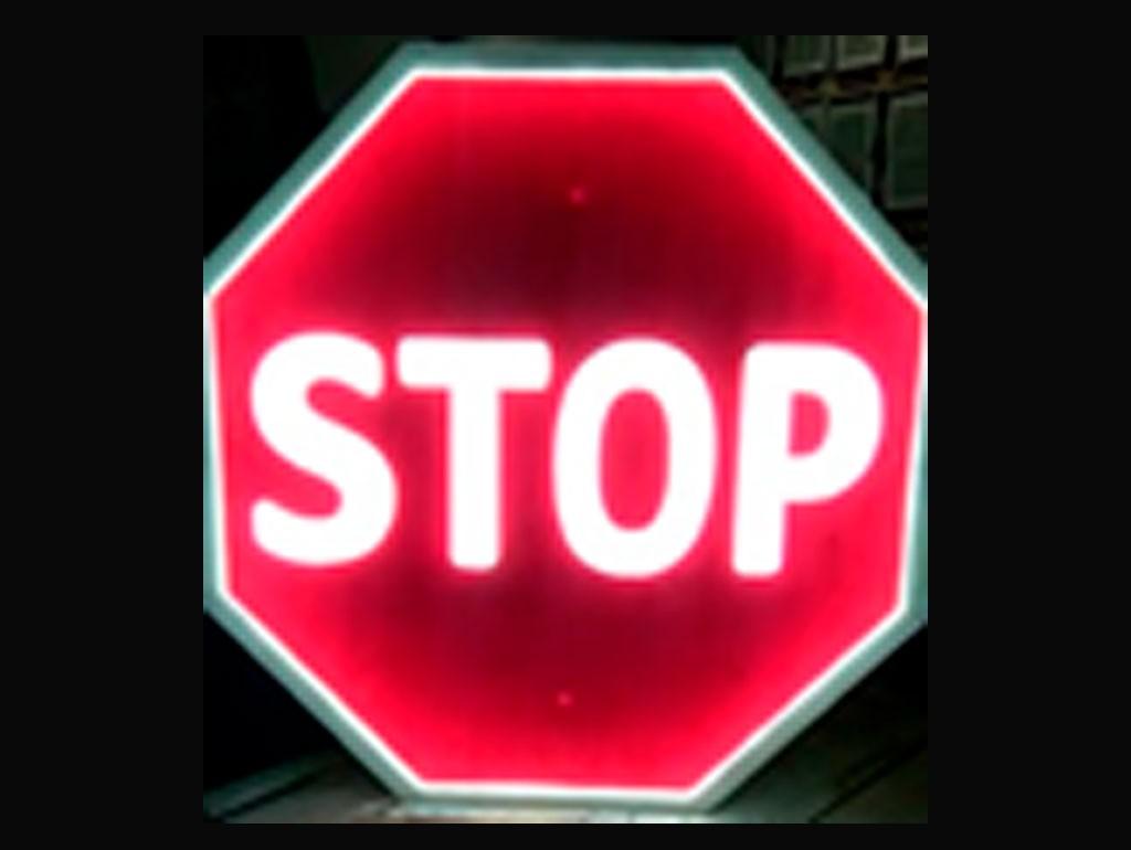"""Знак светодиодный 2.5 """"Движение без остановки запрещено"""""""
