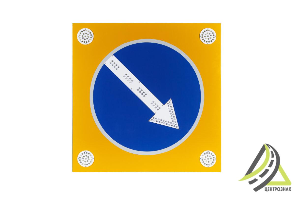 """Знак светодиодный 4.2.1-4.2.2 """"Объезд препятствия """" (на щите)"""