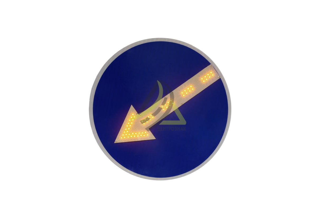 Дорожный светодиодный знак 4.2.1-4.2.2