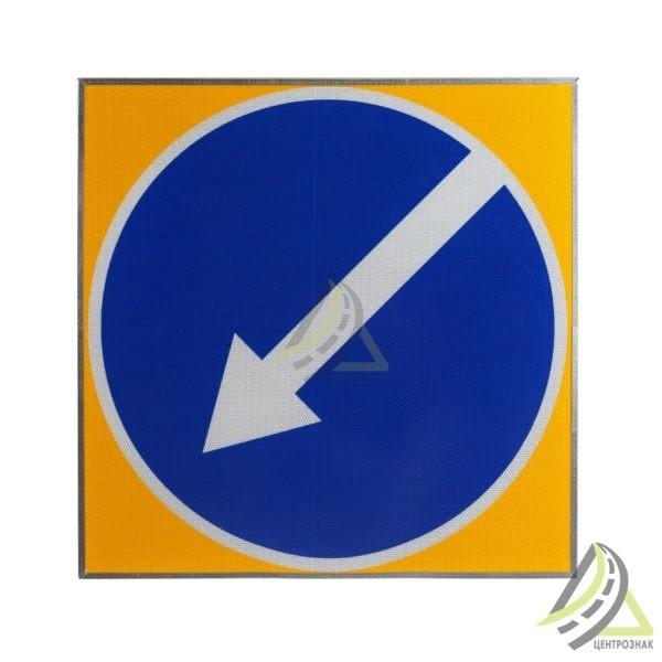 Знак с внутренней подсветкой 4.2.1- 4.2.3