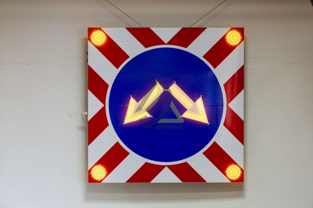 """Знак светодиодный 4.2.3 """"Объезд препятствия """" (на щите)"""